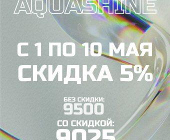 Амадеус - Салон красоты в Екатеринбурге